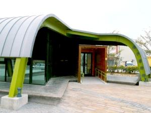 柚子藝術館