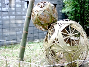 篁城竹簾文化館