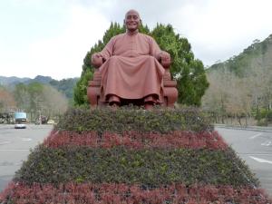 慈湖遊客服務中心