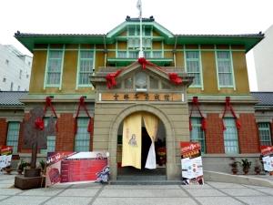 雲林布袋戲館