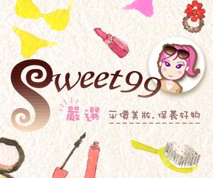 http://sweet99.ipgo.tw